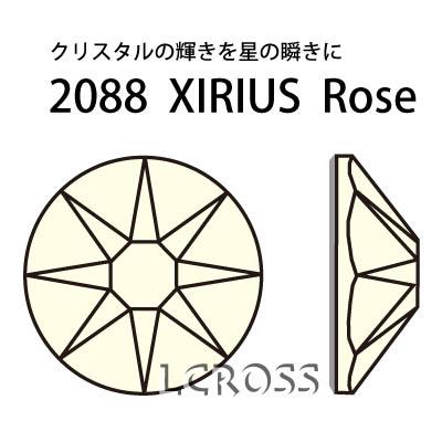 #2088upgrade.jpg